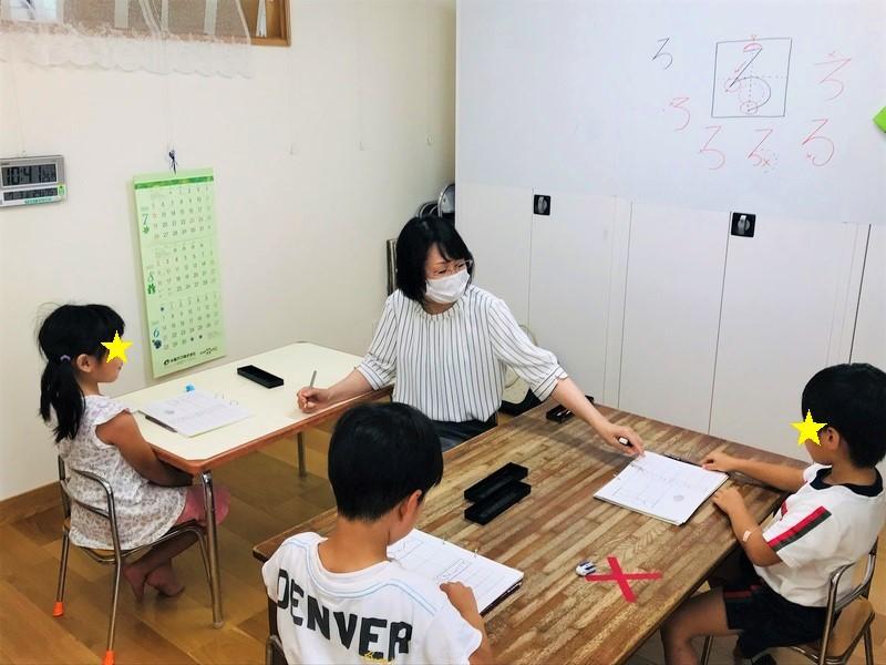 2020074おけいこ (2)